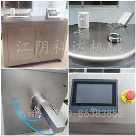 无锡湿法混合制粒机