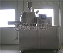 GHL-高效濕法混合制粒機 品質保證