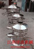 不锈钢高效振动筛