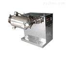 SYH-1000型三维混合机