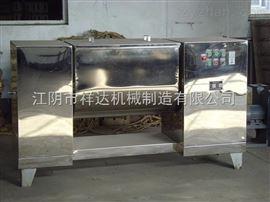 CH-200型槽型混合机