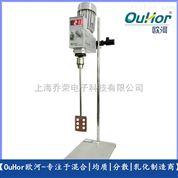 上海欧河 实验室顶置式电动搅拌器