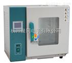 西宁市聚同品牌卧式电热鼓风干燥箱WG9070B操作规程