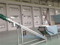 不銹鋼粉料輸送機