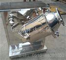 三维喷液混合机 三维多向运动混合机 摇摆式(三维)混合机 质量保证 三维混合机