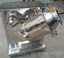 三維噴液混合機 三維多向運動混合機 搖擺式(三維)混合機 質量保證 三維混合機