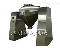 FZ-方锥型混合机  粉料混合机 立式混合机