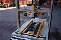 江西自动胶带封箱机  纸箱胶带封箱机