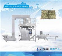 中药饮片500克-1公斤草料大包装机