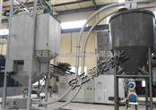 直供输送固体农药管链机 ,安全无污染的管链输送设备