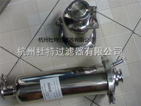 不銹鋼管道過濾器(精工)