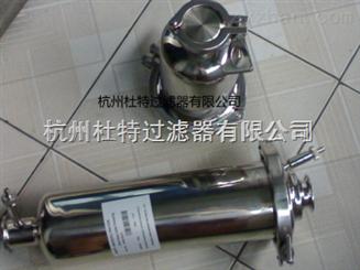 不锈钢管道过滤器(精工)
