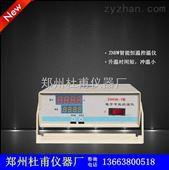 温控表.控温仪.温度控制仪'温度控制调节