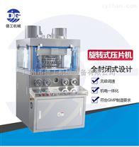 ZPW29 ZPW31旋转式压片机