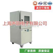 電熱干燥箱廠家>恒溫、鼓風多選