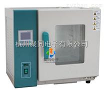 江門市聚同品牌臥式電熱鼓風干燥箱WG9020A、WG9020B操作規程