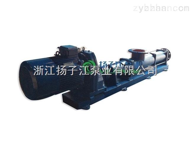 G50-1不銹鋼單螺桿濃漿泵/耐腐蝕濃漿輸送泵/清淤泥專用臥式泥漿泵