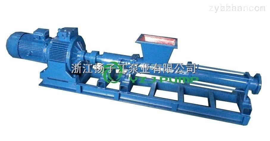 螺桿泵,g50-1防爆單螺桿泵,不銹鋼螺桿泵,耐腐蝕螺桿泵