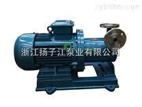 CWB旋渦泵,磁力旋渦泵,離心旋渦泵,液氨泵,氣液混合泵