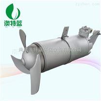 混合型不锈钢QJB1.5/8-400潜水搅拌机