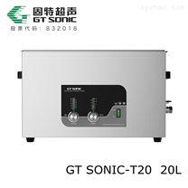 实验仪器单槽超声波清洗机