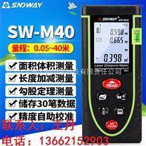 红外线距离测量仪经销商地址,正品价格