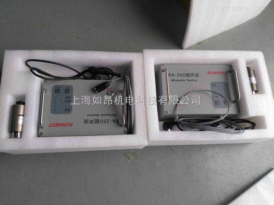 上海超声波发生器