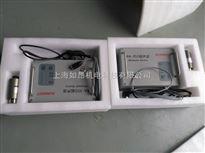 RA-35D上海超聲波發生器頻率高振幅小耐用