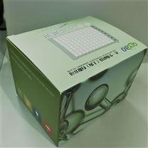 煙酰胺腺嘌呤二核苷酸磷酸(NADPH)試劑盒