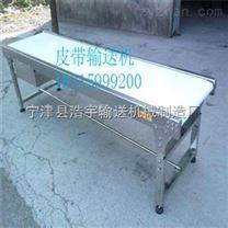 合肥小型皮帶輸送機 藥品綠色皮帶輸送機價格/型號 鋁型材框架 浩宇