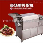 304不锈钢花生瓜子炒货机