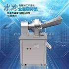 WN-600+大型制药厂专用不锈钢水冷桑叶桑皮打粉机