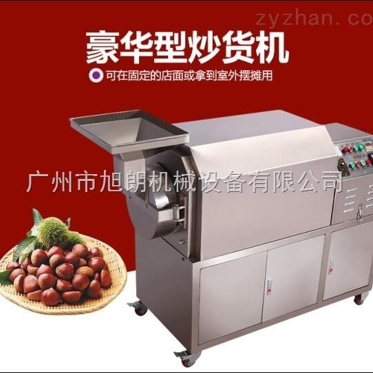 山东生产菜籽芝麻加工不锈钢煤气加热炒货机