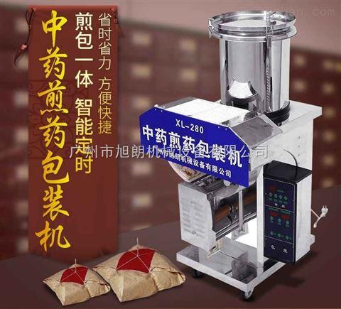 涼茶熬藥包裝一體機煎藥機多少錢煎藥機