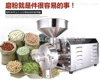 来宾五谷杂粮打粉机,磨粉机家用