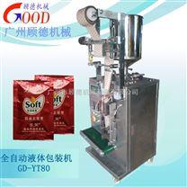 自产自销全自动立式液体包装机 沐浴露液体包装机