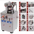 XYP-5科研单位旋转式不锈钢口含片压片机