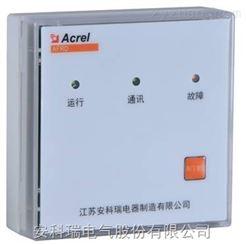 AFRD-CK2安科瑞防火门监控系统 常开双扇 防火门监控模块 AFRD-CK2