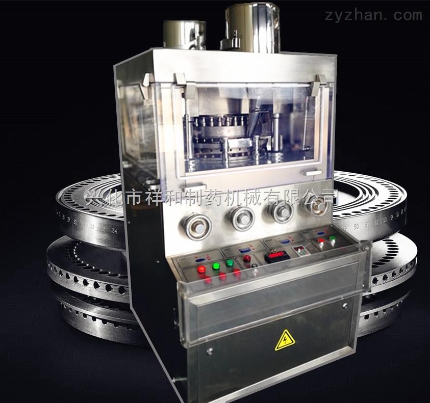 西药旋转式压片机、三七粉压片机、葛根粉压片机