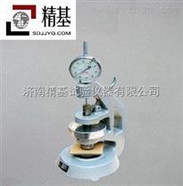 紙張厚度檢測器-造紙廠專用