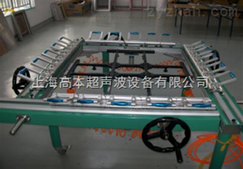 其他制药机械及设备Advance绷网机