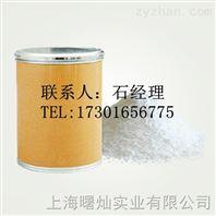 格列本脲原料药厂家价格|480元/kg|格列本脲厂家价格