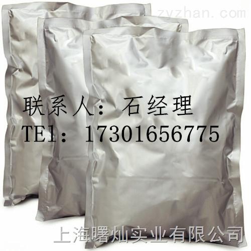 三硬脂酸甘油酯厂家|三硬脂酸甘油酯厂家价格