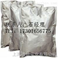 氢溴酸西酞普兰厂家|氢溴酸西酞普兰原料药厂家价格