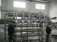 5000L/H二级反渗透水处理设备