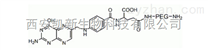 NH2-PEG-FA,氨基PEGye酸,NH2-PEG-Folate,MW:2000