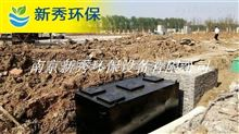 DM地埋式污水處理設備怎樣選型計算