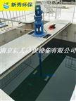 污水处理搅拌机设备