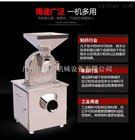 涡轮-200湿大米打粉机五谷杂粮磨粉机全自动粉碎机价格