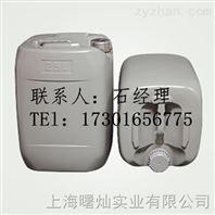 N,N-二甲基甲酰胺二甲基缩醛厂家/4637-24-5/厂家价格